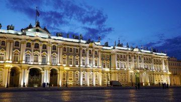 Безплатна електронна виза за Санкт Петербург – Пропътувано