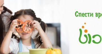 Био магазин онлайн за здравословни био храни и продукти ✅ — Bio Selection