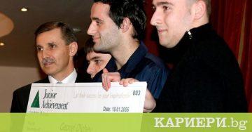 """Българин се състезава за международната награда """"Предприемач на годината"""""""