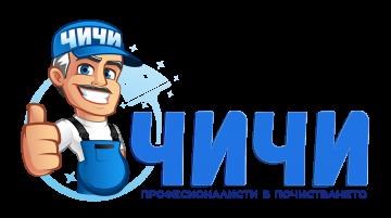 Заявка за почистване на домове | Професионално почистване в София