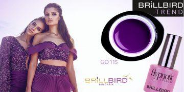 Професионална козметика за нокти – иноваторите в света на маникюра! – Brillbird Bulgaria