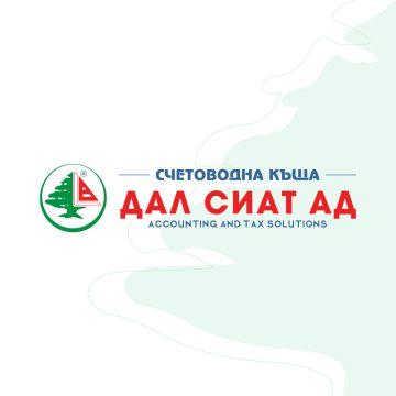 Счетоводни услуги в София | Счетоводна къща Дал Сиат АД