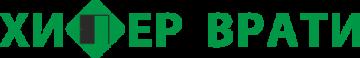 Интериорни врати на цени от 219 лв! | Хипер Врати – София