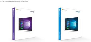Компютри втора ръка с Windows от PCLife