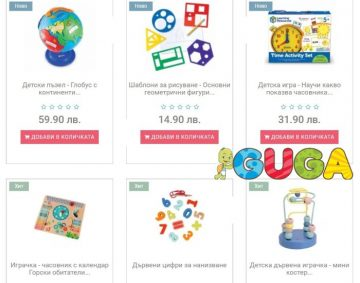 Как да включите играчките в езиковото развитие на децата