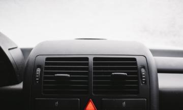 Как да ни е топло в колата по време на пътуване
