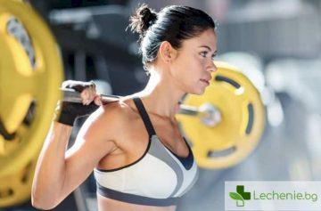 ᐉ Мускулите на мъжете и жените напълно еднакви — Lechenie.bg