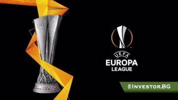 Интересни дербита в Лига Европа в Bwin в четвъртък:: Investor.bg