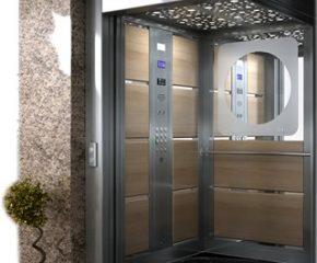 Как да контролирате достъпа до вход, общи части на жилищна сграда или асансьор