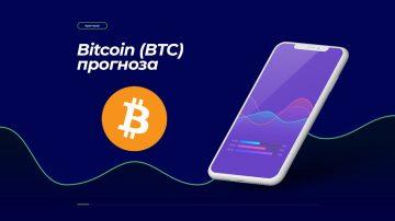 Биткойн прогнози 2021 – 2025: Ще се увеличава ли цената на Биткойн? » Bitcoin-Capital