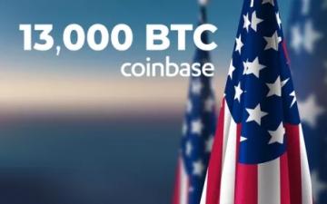 Американските институции са купили 13 000 BTC от Койнбейз при цена от $ 48 000 на монета – Cryptalaxy