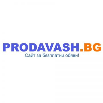 Безплатни обяви от Prodavash.bg – обяви за коли, имоти, дрехи и др.
