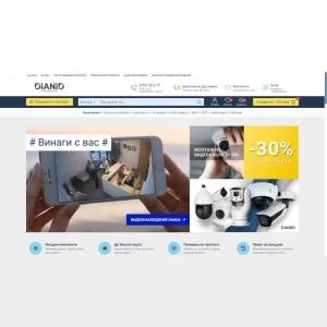 Новият онлайн магазин за видеонаблюдение е вече факт | Дианид