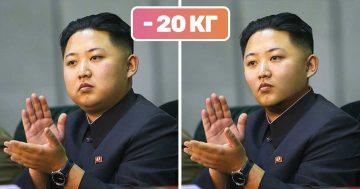 11 странни факти за Ким Чен Ун