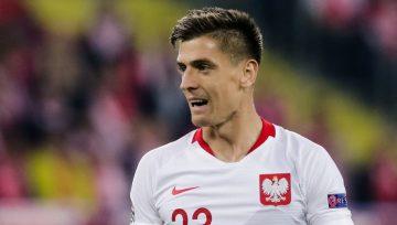 Евро 2020 – Новини за Футболни Отбори & Програма в 7Sport