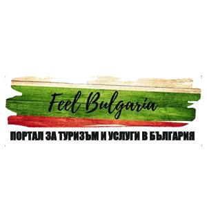 Feel Bulgaria | Почувствай България | Туристически портал – Портал за туризъм и услуги в България. Пътеводители, снимки, интересни места, услуги и бизнес каталог. Полезна и интересна информация от България.