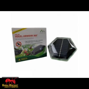 Соларен мобилен ултразвуков уред за прогонване на лястовици и чайки — Бран Инсект