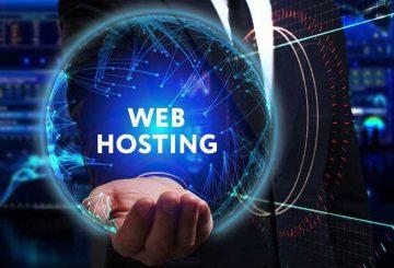 Как да хоствате уебсайт • dNews