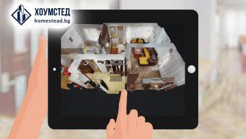 Продай/отдай имот с Агенция Хоумстед – Vbox7