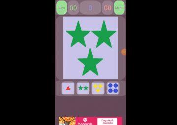 Тест за Сортиране на Карти на Уисконсин – играта, която развива ума | TRG.BG