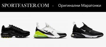 Оригинални Мъжки Маратонки – практични ежедневни обувки – Оригинални Маратонки